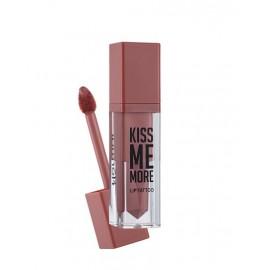 رژ لب مایع فلورمار مدل Kiss Me More شماره  15 (Violetta)