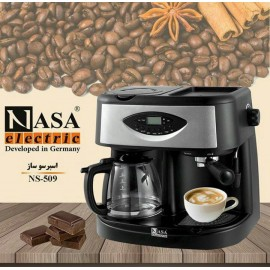 قهوه ساز ناسا مدل NS-509
